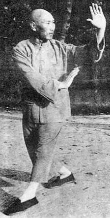 Bagua Master Fu Cheng Sung